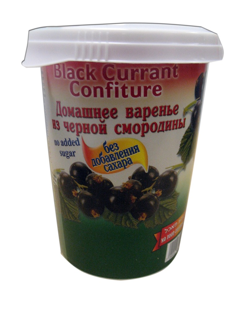Black Currant Confiture Without Sugar 500g