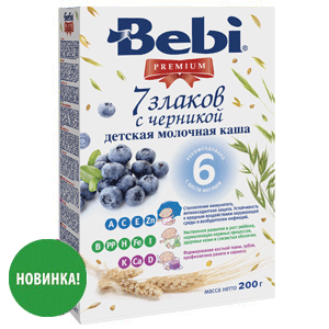 Premium Milk Bebi Porridge with Blueberry 7 Grains 200g